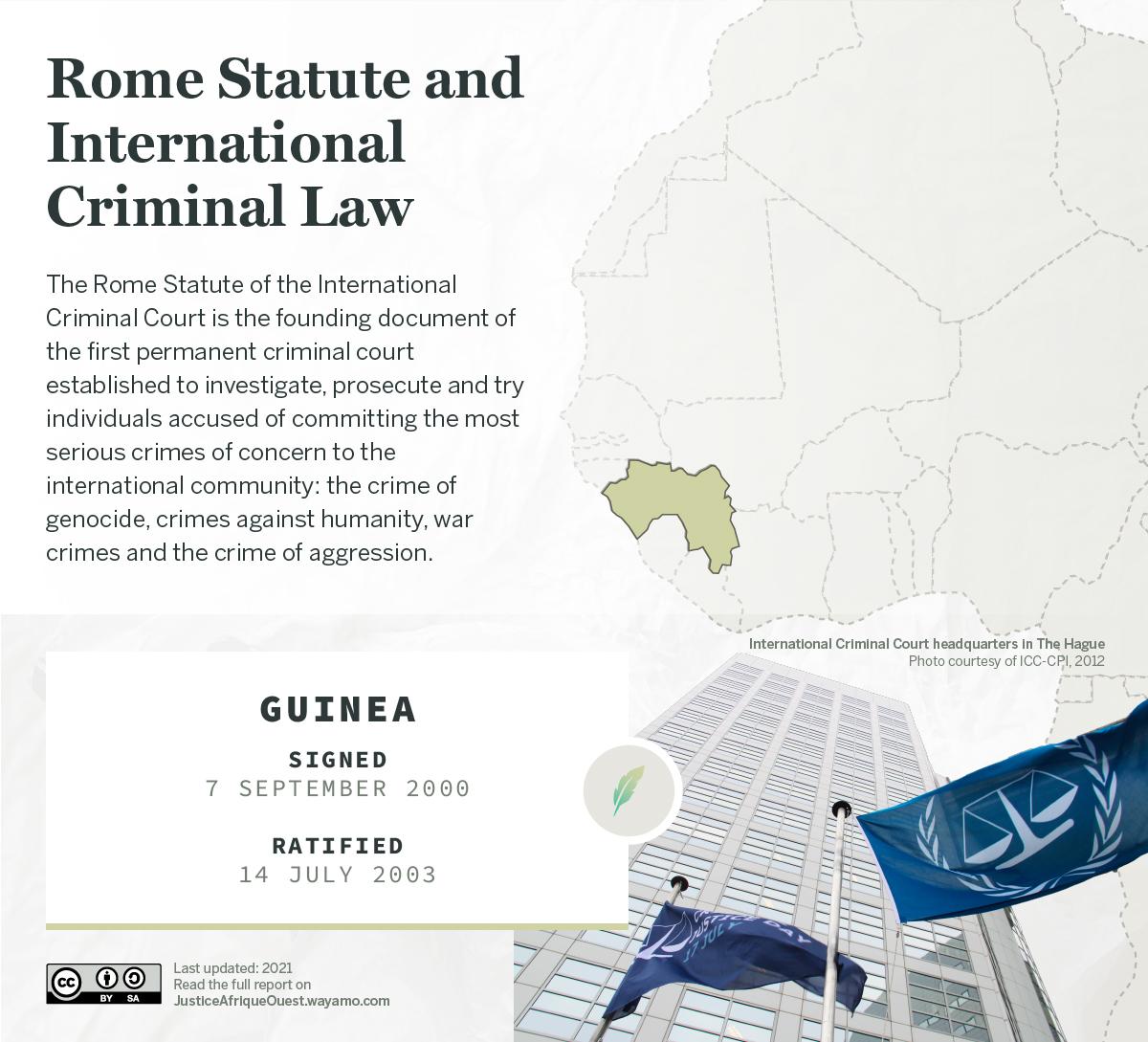 __GUINEA_Rome Statute - Wayamo Foundation (CC BY-SA 4.0)