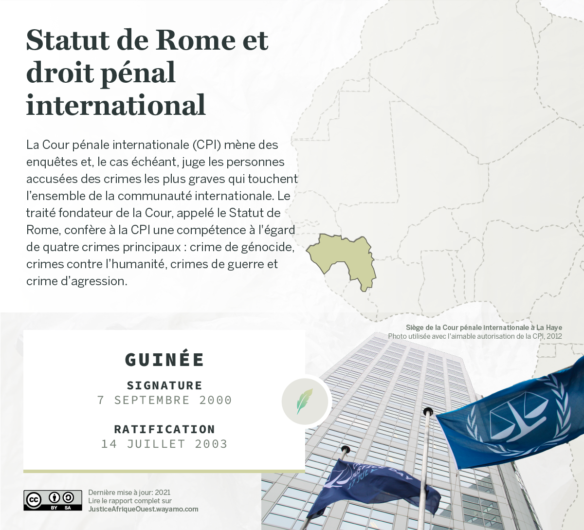 GUINEE_Statut de Rome - Wayamo Foundation (CC BY-SA 4.0)